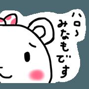 สติ๊กเกอร์ไลน์ MINAMO's sticker
