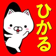 สติ๊กเกอร์ไลน์ fcf cat part76