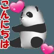 สติ๊กเกอร์ไลน์ (In Japanese) CG Panda baby - 2