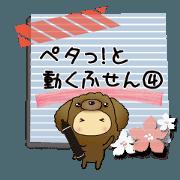 สติ๊กเกอร์ไลน์ animal onesie -contact tag4-