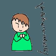 สติ๊กเกอร์ไลน์ Tsubasa's picture 7