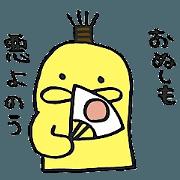 สติ๊กเกอร์ไลน์ Banana Samurai 4