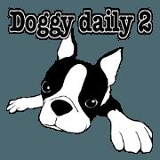 สติ๊กเกอร์ไลน์ Doggy daily 2