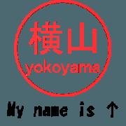 สติ๊กเกอร์ไลน์ VSTA - Stamp Style Motion [yokoyama] -