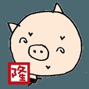 สติ๊กเกอร์ไลน์ Bookichi Thank you~Ryu Sticker