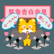 สติ๊กเกอร์ไลน์ Sticker to send to Hah-chan