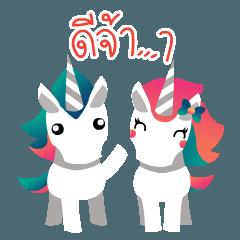 Startup Thailand Unicute