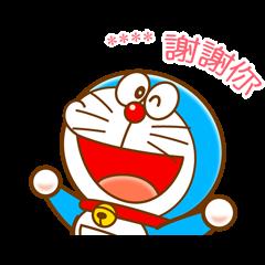 สติ๊กเกอร์ไลน์ Doraemon Custom Stickers