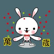 สติ๊กเกอร์ไลน์ Bunny jump jump jump