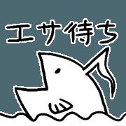 สติ๊กเกอร์ไลน์ Nisiki Sticker