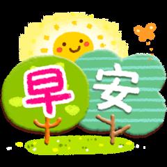 สติ๊กเกอร์ไลน์ Sweet Healing Daily Honorific Stickers