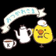 สติ๊กเกอร์ไลน์ Rilakkuma~Kiiroitori muffin cafe~