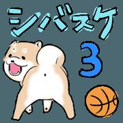 สติ๊กเกอร์ไลน์ SHIBASUKE of Shiba 3