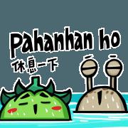สติ๊กเกอร์ไลน์ Pangcah Friends - Tayalin & Comoli 2