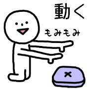 สติ๊กเกอร์ไลน์ Reptition of the same word Animation