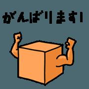 สติ๊กเกอร์ไลน์ The cube