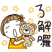 สติ๊กเกอร์ไลน์ Hanako's Greeting Stickers