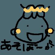 สติ๊กเกอร์ไลน์ PomPon chan