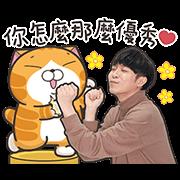 สติ๊กเกอร์ไลน์ Wu Qing Feng × Lan Lan Cat Stickers