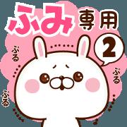สติ๊กเกอร์ไลน์ Sticker humi2