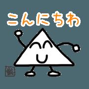 สติ๊กเกอร์ไลน์ sankakusan1