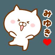สติ๊กเกอร์ไลน์ Send it to your loved Miyuki