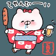 สติ๊กเกอร์ไลน์ Let's accompanied by a bear~kawaii ver7~