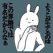 สติ๊กเกอร์ไลน์ yoko's everyday name Sticker