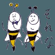 สติ๊กเกอร์ไลน์ bee of life