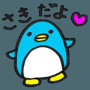 สติ๊กเกอร์ไลน์ sakichan sticker penguin