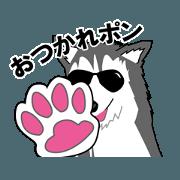 สติ๊กเกอร์ไลน์ GARUTUBE Hardboiled Husky Dog