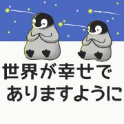 สติ๊กเกอร์ไลน์ Pure penguin children