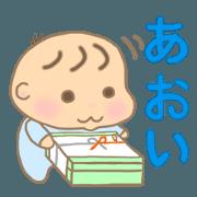สติ๊กเกอร์ไลน์ For Baby AOI'S Sticker