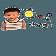 สติ๊กเกอร์ไลน์ Small Yu Ting2