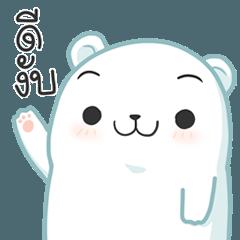 มะหมีคุโมะ