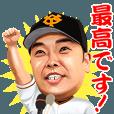 LINEスタンプランキング | 読売ジャイアンツ阿部慎之助2000安打達成