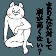 『まりなちゃん』専用名前スタンプ