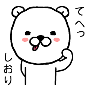 สติ๊กเกอร์ไลน์ Shiori rabbit
