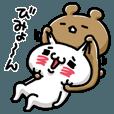 LINEスタンプランキング | 愛しすぎて大好きすぎる。Sunao Answer