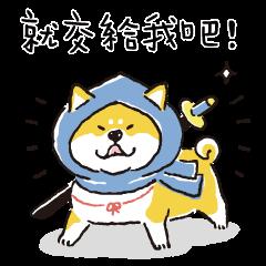 สติ๊กเกอร์ไลน์ Shibanban: Cute Ghost is Coming