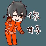 สติ๊กเกอร์ไลน์ Kun Kun go out of space