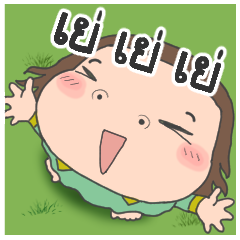 Cha Bao Mei ป๊อปอัพ