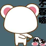 สติ๊กเกอร์ไลน์ mini mouse action vol.26