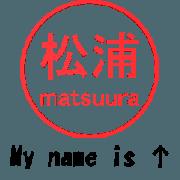 สติ๊กเกอร์ไลน์ VSTA - Stamp Style Motion [matsuura] -