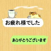 สติ๊กเกอร์ไลน์ Animal hanashi 2