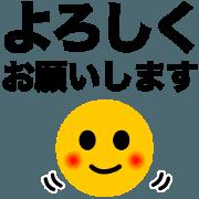 สติ๊กเกอร์ไลน์ Lovely Faces (Animation Ver.6)