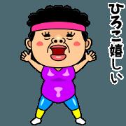 สติ๊กเกอร์ไลน์ Dancing HIROKO