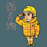 สติ๊กเกอร์ไลน์ ดับเพลิงและกู้ภัย เคลื่อนไหวได้ Vol.6