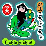 สติ๊กเกอร์ไลน์ ninja doutokunosuke School days