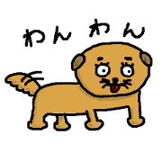 สติ๊กเกอร์ไลน์ Tetsumaru the dog